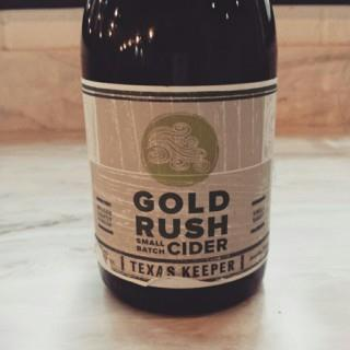 picture of Texas Keeper Cider Gold Rush submitted by KariB