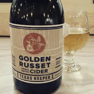 picture of Texas Keeper Cider Golden Russet submitted by KariB